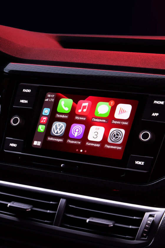 VW T-Cross App-Connect